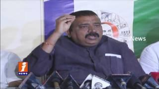 TDP Govt Trying To Stop Jagan Rythu Bharosa Yatra | Amarnath Reddy | iNews