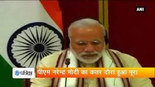 Modi Visit : PM Modi leaves for Switzerland
