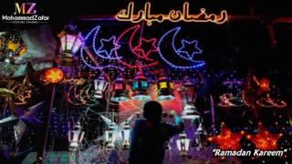 New - Ramadan 2016 Nasheed - Shawqi 'Ana