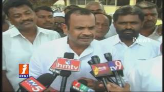 No One Have Right To Give Show Cause Notice For Me | KomatiReddy | iNews