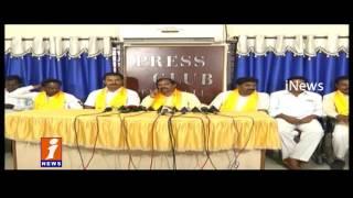 YCP Jagan Rythu Bharosa Yatra Ends With High Tension | iNews