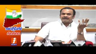 Confusion in Nalgonda Politics | iNews