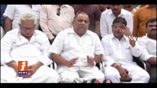 Mudragada Padmanabham Warns CM Chandrababu On Kapu Reservation   iNews