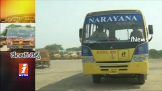 RTO to Check Fitness Certificates of School Buses | iNews