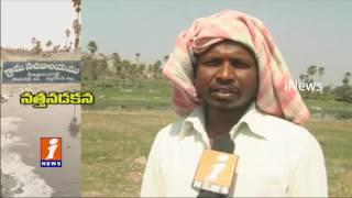 Nalgonda Farmers waiting for Pillai Pally Canal Development | iNews