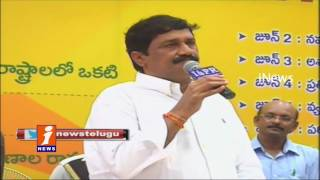 Ganta Srinivasa Participates In Nava Nirmana Deeksha In Visakha | iNews