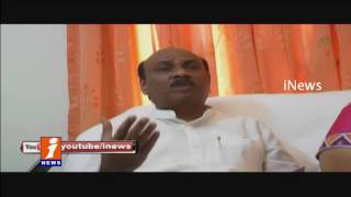 Jagan Should Cooperate For AP Development | Ayyanna Patrudu | iNews