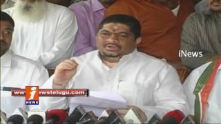 TPCC VP Ponnam Prabhakar Slams Telangana CM KCR Government | iNews