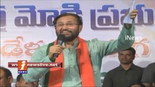 Prakash Javadekar Slams Congress Party at Vikas Prav | iNews