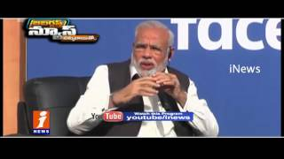 Modi Foreign Tour Benefits | Jabardasth | iNews