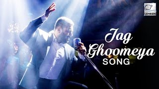 Jag Ghoomeya Official Song First Look | Sultan