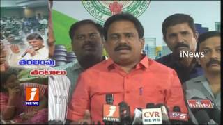 AP Govt Vs Employees Over Shifting To Amaravathi | iNews