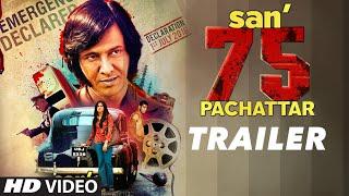 SAN 75 (Pachattar) Official Theatrical Trailer | Kay Kay Menon, Kirti Kulhari, Tom Alter