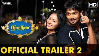 Narathan Official Trailer 2 | Nakul, Nikesha Patel, Premgi Amaren | Naga Venkatesh