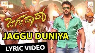 Jaggu Dada - Jaggu Duniya Titile Track - Lyirc Video |  Challenging Star Darshan | V Harikrishna |