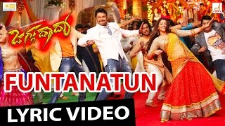Jaggu Dada - Funtanatun HD Lyric Video | Challenging Star Darshan | V Harikrishna