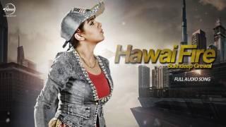 Hawai Fire ( Audio Song) | Sukhdeep Grewal | Latest Punjabi Songs 2015