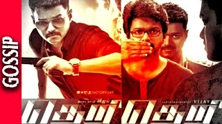 Theri Movie Climax Leaked - Kollywood Latest News & Gossips