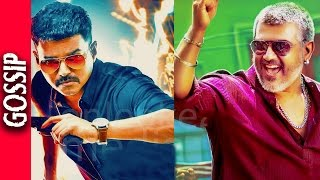 Vijay Theri Breaks Vedalam Record - Kollywood Latest News & Gossips