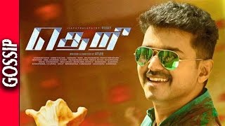 Theri Illegally Released In Malayalam - Kollywood Latest News & Gossips