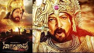 Nagarahavu - Official Kannada Teaser | Dr. Vishnuvardhan | Ramya.