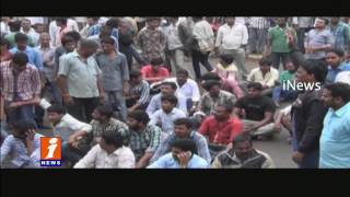 Kapu Leader Mudragada Protest Against CID Police | Krilampudi | iNews