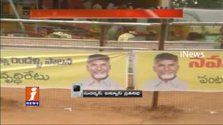 TDP Maha Sankalpa Deeksha In Kadapa | Nava Nirmana Deeksha Last Day | iNews