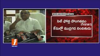 76 Cases filled on Mudragada Padmanabham Ahead of Hunger Strike | Kapu Row | iNews