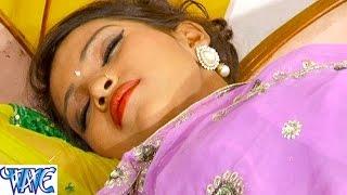 Rate Sapna Me Aail Dil Chor Tor Lahanga Bada Mahanga - Fauji Rajendra Yadav - Bhojpuri Hot Song 2016