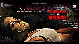 Kannada New Movie Trailer | Monica is Missing | Motion Poster HD | 2016 Release