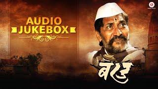 Barad Full Album - Audio Jukebox | Rohan Rohan | Suhas  Palshikar, Bharat Ganeshpure