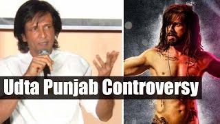 Kay Kay Menon's Bang On Reaction On Udta Punjab Censorship Controversy