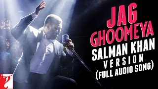 Jag Ghoomeya - Full Song Audio Salman Khan Version | Sultan
