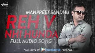 Reh Vi Nai Hunda  (Full Audio Song) | Manpreet Sandhu | Punjabi Song Collection