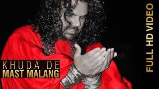 New Punjabi Songs 2016    KHUDA DE MAST MALANG    VIJAY HANS    Punjabi Songs 2016