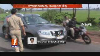 Mudragada Padmanabham Deeksha Continues   Police Stops Mudragada Supporters   iNews