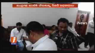 CID Police May Arrest Mudragada Padmanabham   Kapu Activists Reach At Mudragada House   iNews