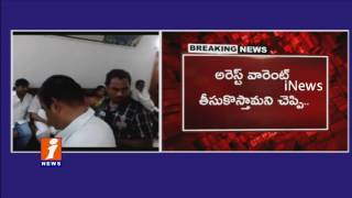 Mudragada Supporters Opposes His Arrest | CID Officers Reach At Mudragada House | iNews