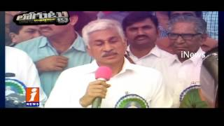 KVP Ramachandra Rao Trying to Join in YCP | Loguttu | iNews