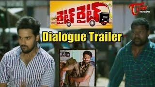 Right Right Telugu Movie Dialogue Trailer ||  Sumanth Ashwin  ||  Baahubali Prabhakar
