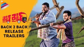 Right Right Telugu Movie | Back to Back Latest Release Trailers #1 | Sumanth Ashwin | #RightRight