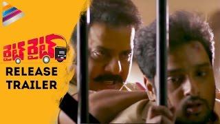 Right Right Telugu Movie | Latest Release Trailer #1 | Sumanth Ashwin | Pooja Jhaveri | #RightRight