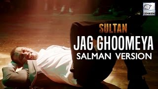 Salman Khan's 'Jag Ghoomeya' VERSION Out - Sultan