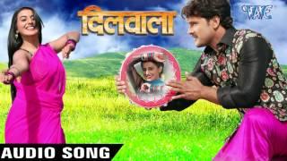 Mai - Baap Mai Baap - Dilwala - Khesari Lal - Bhojpuri Sad Songs 2016 new