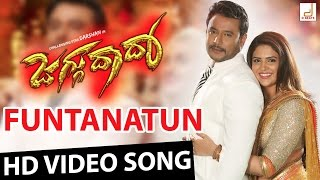 Jaggu Dada - Funtanatun Full HD Video Song | Challenging Star Darshan | V Harikrishna