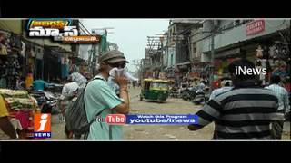India Takes First Place In Polluted Countries Among World | Jabardasth | iNews