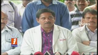 Doctors Releases Health Status Of Mudragada Padmanabham | iNews