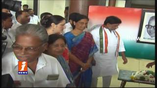 Congress Leaders Pay Tribute to Jalagam Vengala Rao On His Death Anniversary | iNews