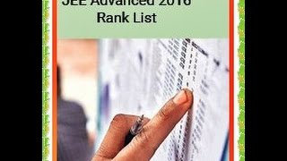 IIT JEE Advanced 2016 Results declared