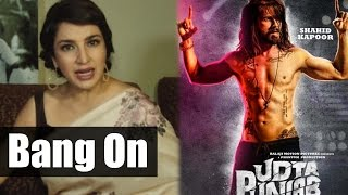 Tisca Chopra's BANG On Reply On Udta Punjab Censorship Controversy